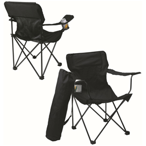 Folding-chair-in-a-bag